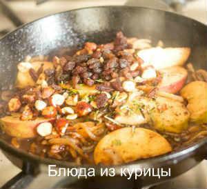 теплый салат из куриной печени_добавить орехи