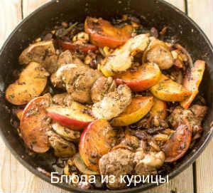 теплый салат из куриной печени_добавить печень