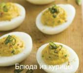 яйца карри с зеленым луком