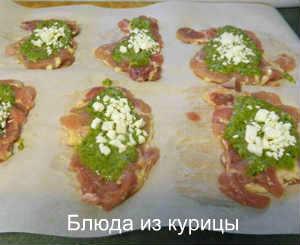 куриные рулетики с песто и сыром фета_выложить сыр фета