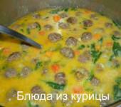 овощной суп с куриными фрикадельками