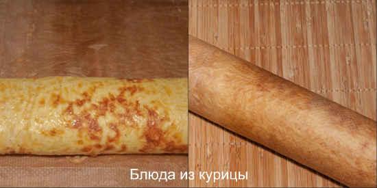 сырный рулет с курицей_запекать в духовке