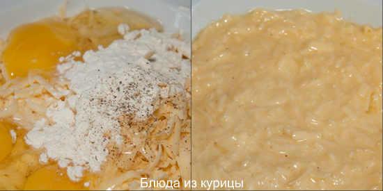 сырный рулет с курицей_приготовить сырное тесто