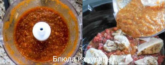 тушеное филе куриной грудки в мультиварке_фото 2
