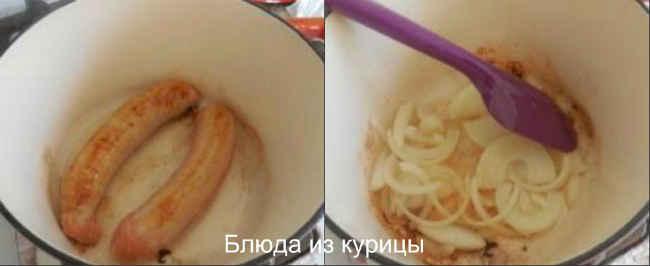 тушеные куриные колбаски_фото 1