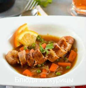 тушеные в пиве куриные колбаски