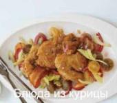 жареная куриная печень-рецепт