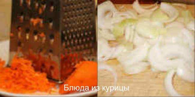 куриное филе с овощами в горшочках_нарезать лук