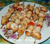 рецепт куриный шашлычок с овощами на шпажках