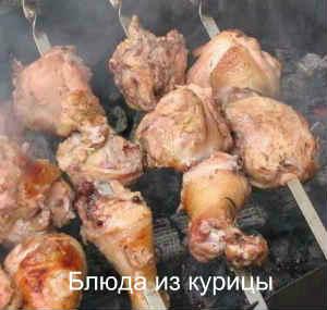 шашлык из куриных окорочков_нанизать на шампура