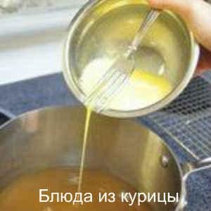 суп на курином бульоне с яйцом_добавить яйца