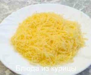жареная куриная грудка с сыром_натереть сыр