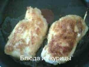 жареная куриная грудка с сыром_обжарить с обеих сторон