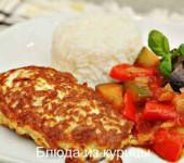 рецепт куриное филе с брынзой