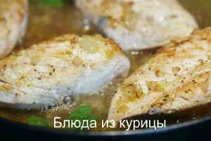 куриное филе со спаржей_обжарить