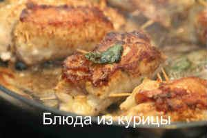 куриные рулетики с ветчиной и сыром_обжарить