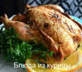курица в апельсиновой глазури