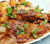 пряная запеченная курица в духовке