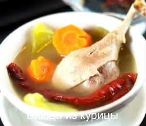 суп рассольник с уткой