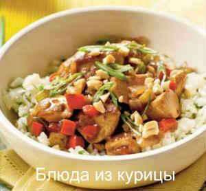 куриные грудки с орехом кешью на сковороде