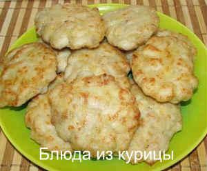 рубленные куриные котлеты с картофелем и манкой