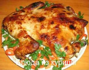 курица фаршированная картофелем