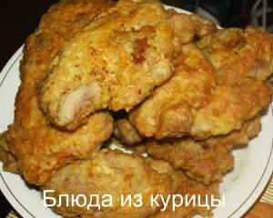 отбивные из куриного филе с майонезом