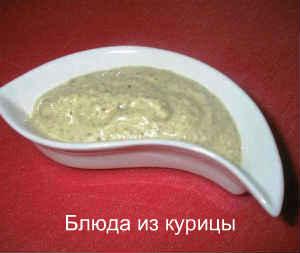 заправка для салата цезарь с анчоусами из курицы