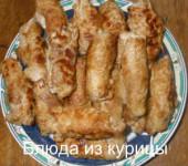 пальчики из куриного филе в духовке