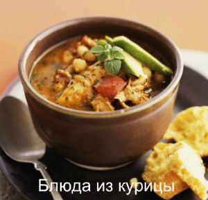 азу из индейки с грибами рецепт с грибами