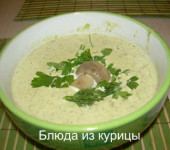 грибной суп пюре на курином бульоне рецепт