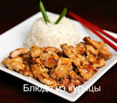 куриное филе в соусе терияки рецепт