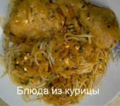 куриные окорочка в соусе карри на сковороде