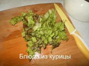 омлет с зеленью_нарезать зелень