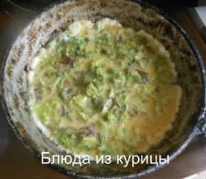 омлет с зеленью_обжарить омлет
