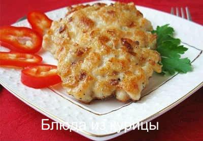 пикантное жареное куриное филе в маринаде терияки