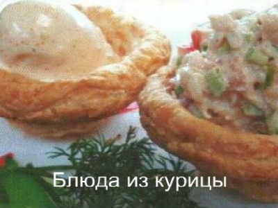 салат с крабовым мясом и яйцом рецепт