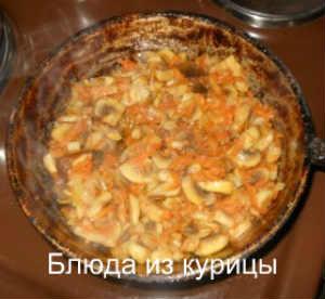 суп на курином бульоне с белыми грибами и манной крупой_добавить белые грибы