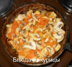 суп на курином бульоне с белыми грибами и манной крупой_добавить шампиньоны