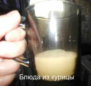 суп на курином бульоне с белыми грибами и манной крупой_высыпать манку