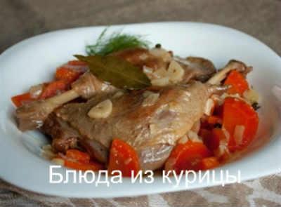 тушеный гусь на сковороде кусочками с овощами