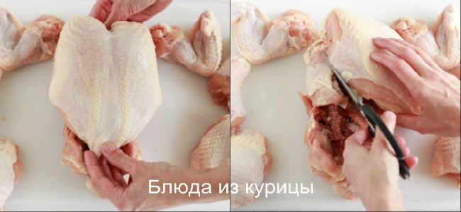 как разделать курицу_отделить грудку