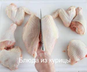 как разделать курицу_разрезать грудку