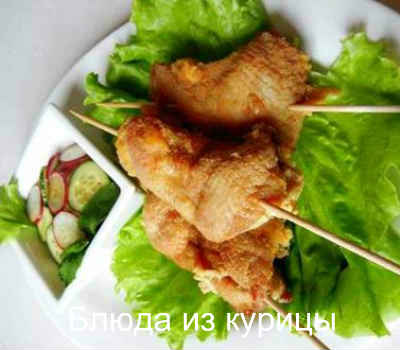фаршированные сыром куриные крылышки в духовке