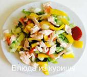 салат с курицей кальмарами и пекинской капустой