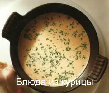 люля кебаб из фарша индейки_приготовить соус