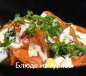 тушеное куриное филе в томатном соусе со сливками