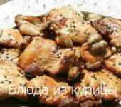 куриные бедрышки с кунжутом