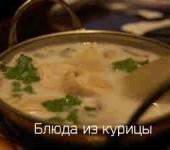 куриный суп с болгарским перцем