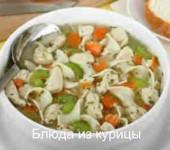 лимонно-чесночный куриный суп